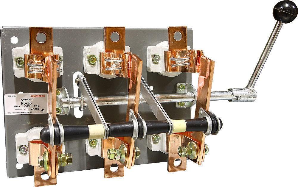 Почему все электрические рубильники отключаются движением рычагов и кнопок вниз