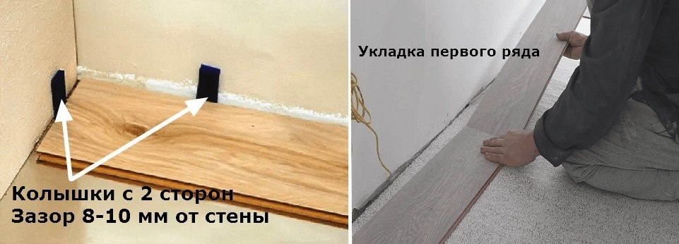 Монтаж напольного ламината: подготовительные работы и этапы укладки