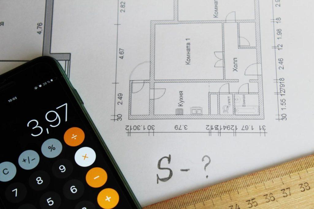 Как вычислить объем комнаты разной формы